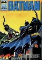 Batman 7/1991