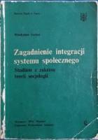 Zagadnienie integracji systemu społecznego. Studium z zakresu teorii socjologii
