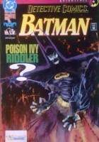 Batman 11/1995