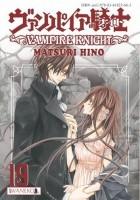 Vampire Knight tom 19