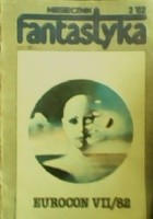 Miesięcznik Fantastyka 2 (2/1982)