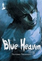 Blue Heaven #1