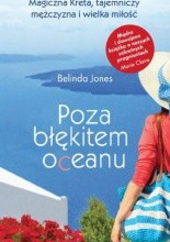 http://s.lubimyczytac.pl/upload/books/217000/217641/261299-155x220.jpg