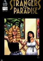 Strangers in Paradise 1, Part 1 of 3