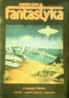 Miesięcznik Fantastyka 6 (3/1983)