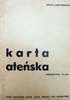 Karta Ateńska: urbanistyka C.I.A.M