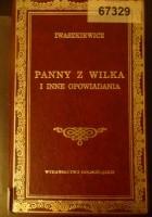 Panny z Wilka i inne opowiadania