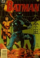 Batman 6/1997