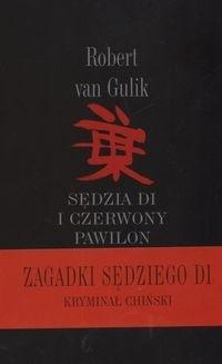 Okładka książki Sędzia Di i czerwony pawilon