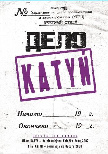 Okładka książki Katyń + film DVD ''Katyń'' (edycja limitowana)