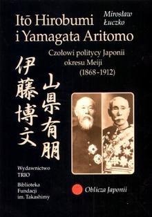 Okładka książki Ito Hirobumi i Yamagata Aritomo. Czołowi politycy Japonii okresu Meiji 1868–1912