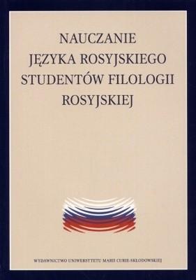 Okładka książki Nauczanie języka rosyjskiego studentów filologii rosyjskiej