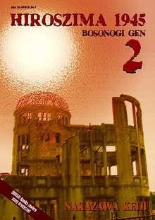 Okładka książki Hiroszima 1945. Bosonogi Gen 2