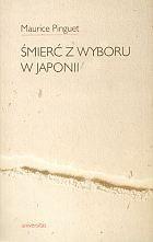 Okładka książki śmierć z wyboru w Japonii
