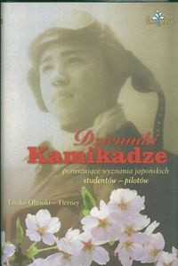 Okładka książki Dzienniki Kamikadze