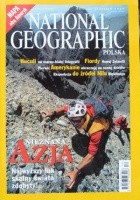 National Geographic 12/2000 (15)