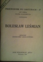 Bolesław Leśmian