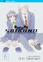 Saikano, volume 5