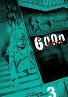 6000 #3