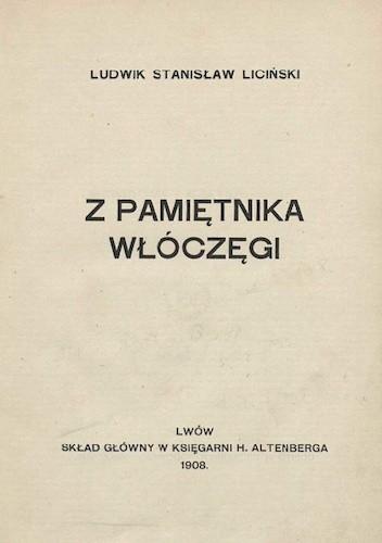 Okładka książki Z pamiętnika włóczęgi