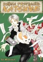Księga Przyjaciół Natsume #1