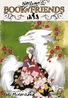 Natsume's Book of Friends 9