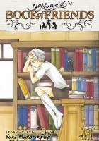 Natsume's Book of Friends 11