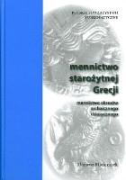 Mennictwo starożytnej Grecji: Mennictwo okresów archaicznego i klasycznego, część 1.