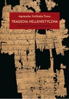 Tragedia hellenistyczna