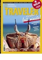 National Geographic Traveler 08/2010 (35)