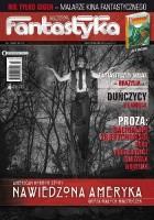 Nowa Fantastyka 382 (7/2014)