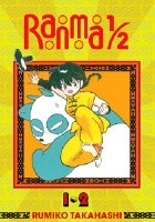 Ranma 1/2 (2-in-1 Edition) v.1
