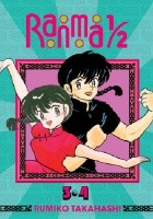 Ranma 1/2 (2-in-1 Edition) v.2