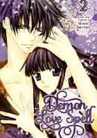 Demon Love Spell 2