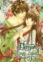 Demon Love Spell 5