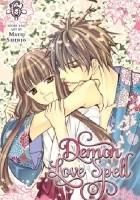 Demon Love Spell 6