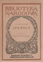 Jermoła