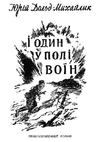 Okładka książki Baron von Goldring