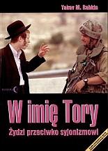Okładka książki W imię Tory. Żydzi przeciwko syjonizmowi
