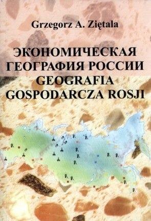 Okładka książki Geografia gospodarcza Rosji
