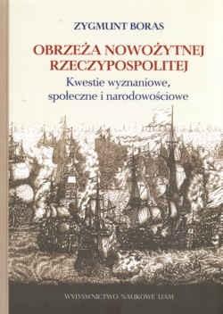 Okładka książki Obrzeża nowożytnej Rzeczypospolitej. Kwestie wyznaniowe, społeczne i narodowościowe