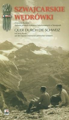 Okładka książki Szwajcarskie wędrówki