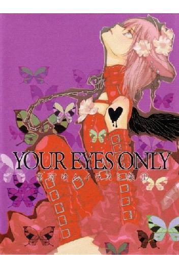 Okładka książki Artbook Loveless - Your Eyes Only