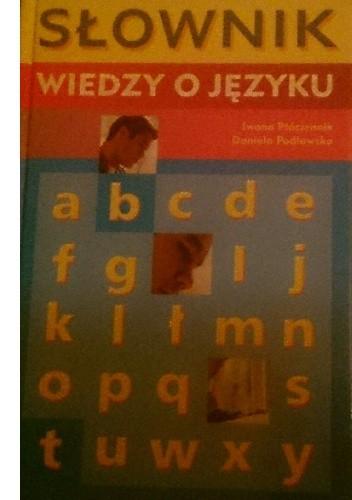 Okładka książki Słownik wiedzy o języku