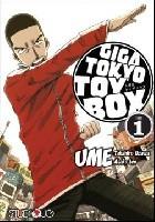 Giga Tokyo Toy Box 1