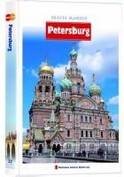 Miasta marzeń. Petersburg