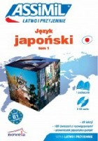 Język japoński łatwo i przyjemnie. Tom 1. Podręcznik + 3 CD audio