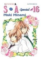 S.A. Special A tom 16