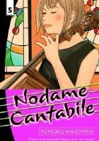Nodame Cantabile, t. 5