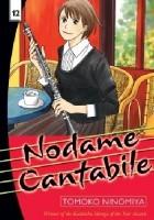 Nodame Cantabile, t. 12